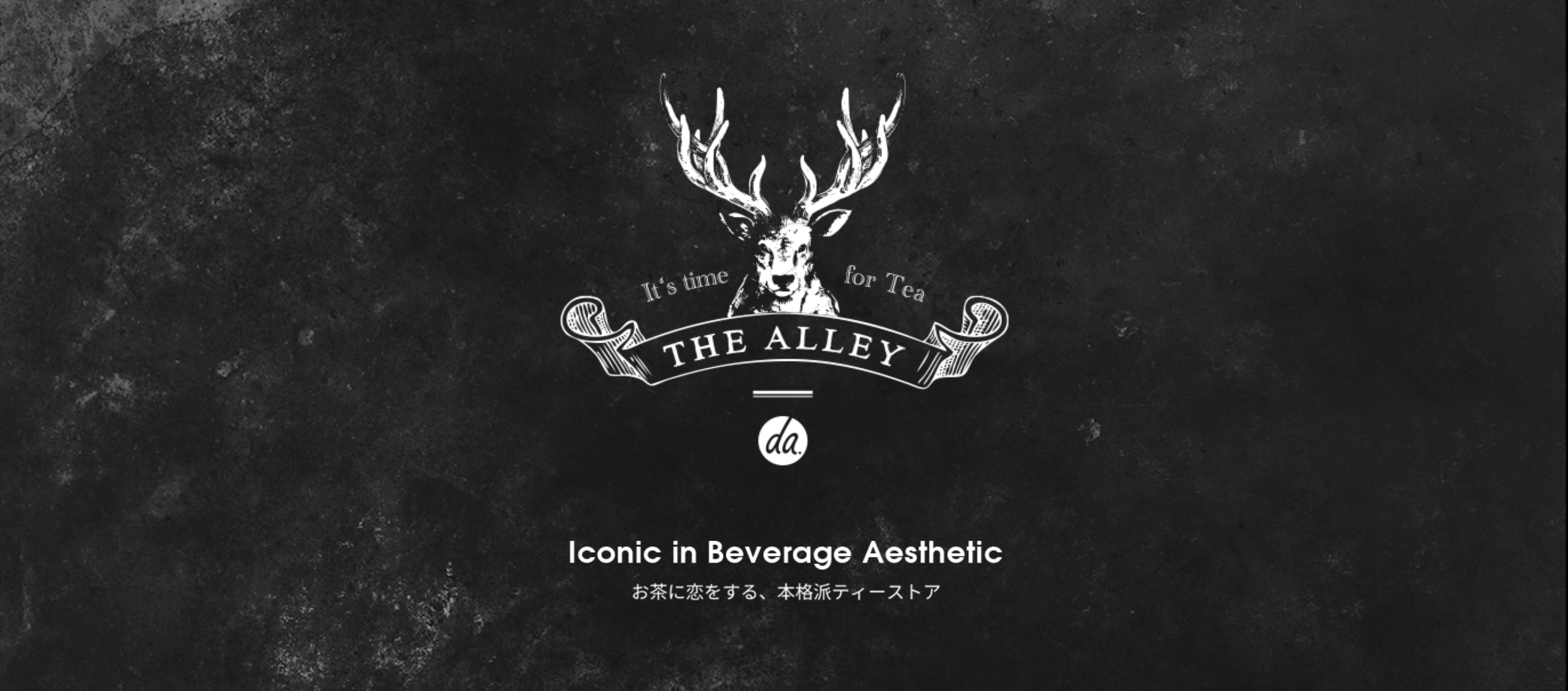 http://www.the-alley.jp