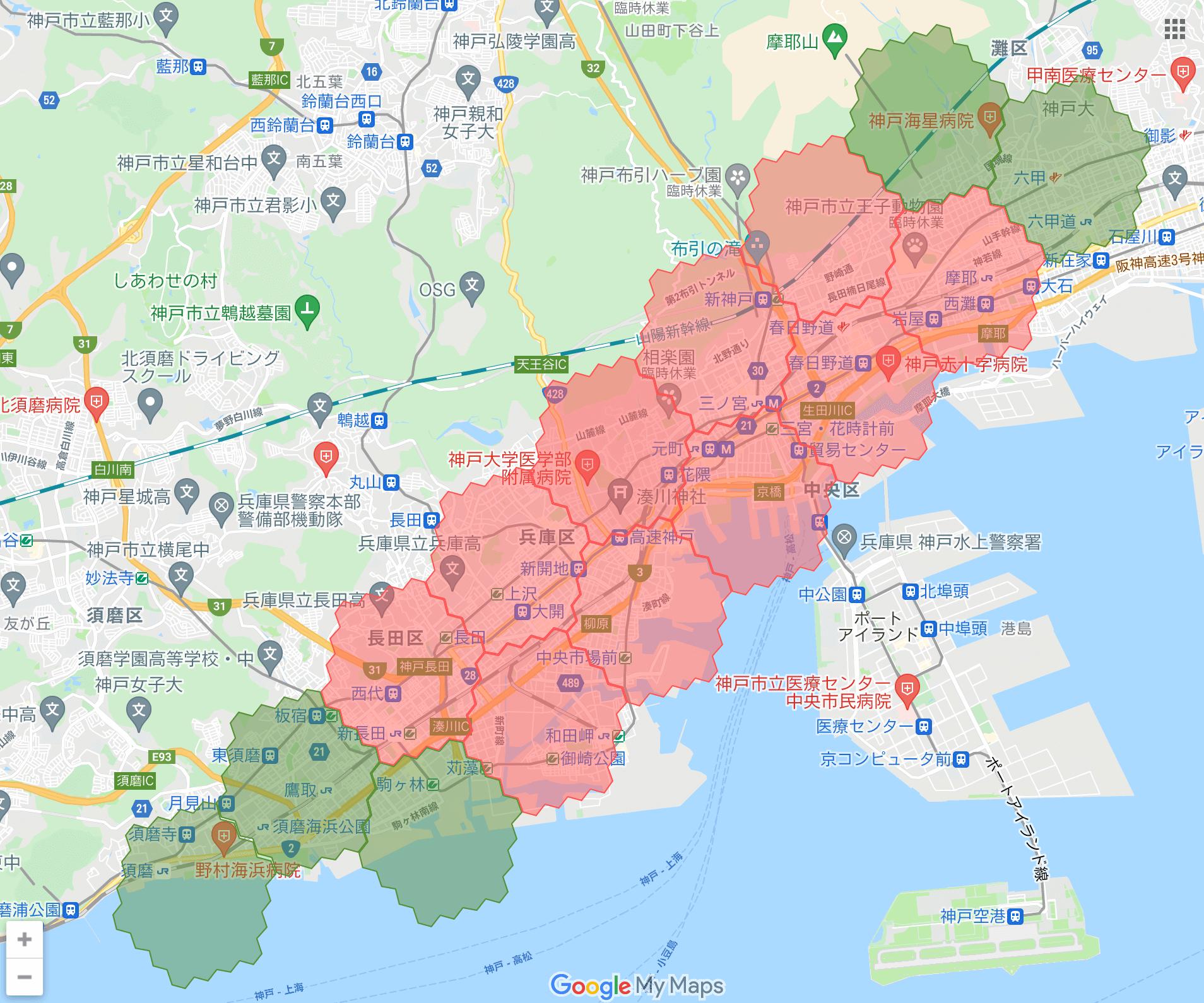 神戸市のmenu(メニュー)対応エリア・配達エリア