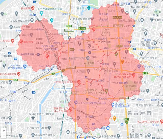 名古屋市のmenu(メニュー)対応エリア・配達エリア