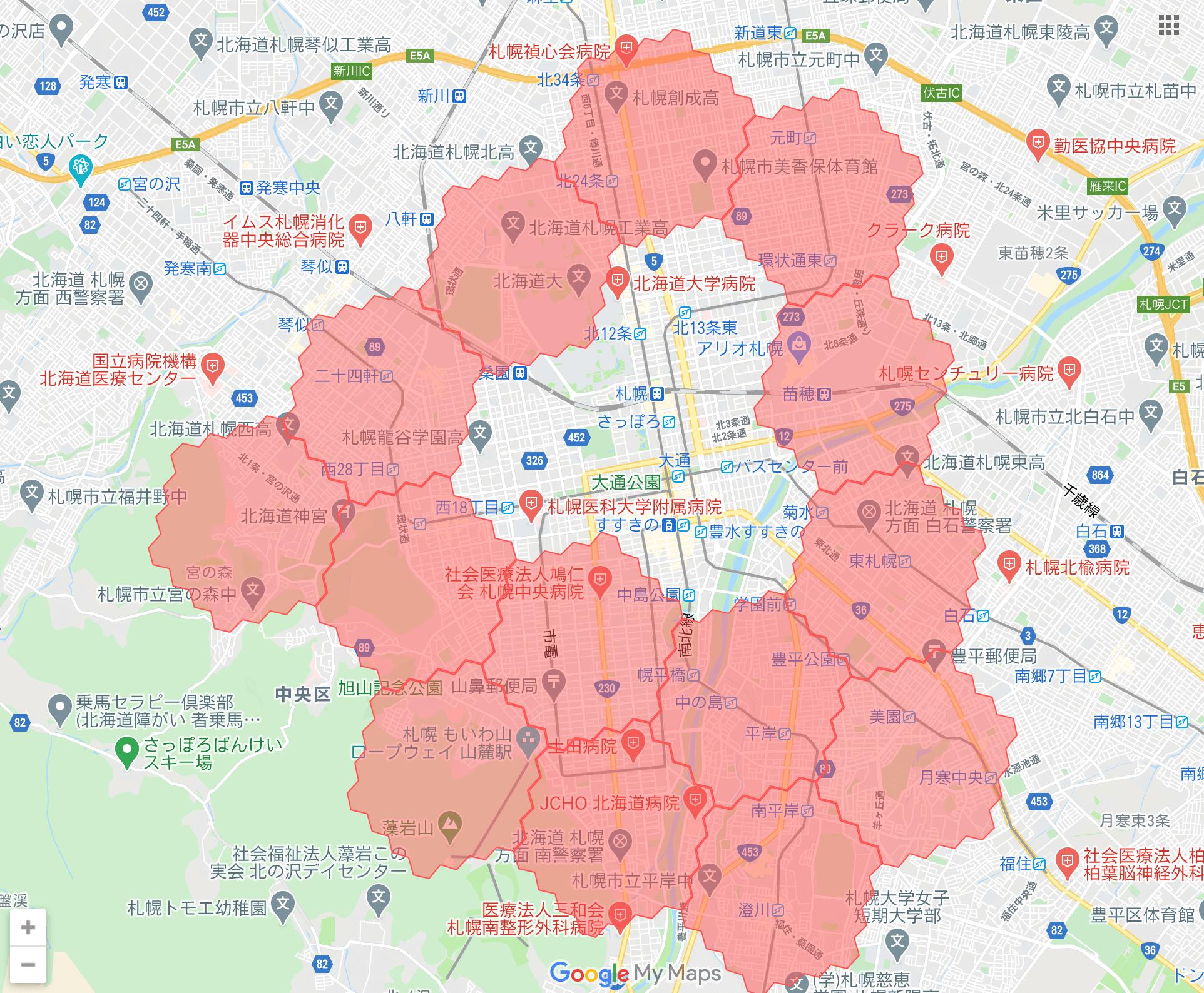 札幌市のmenu(メニュー)対応エリア・配達エリア