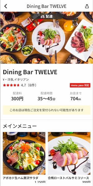 Dining Bar TWELVE