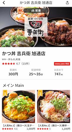 兵庫県の加盟店