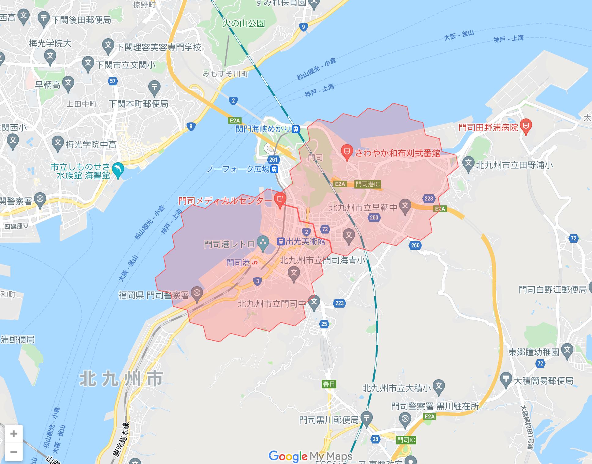 北九州市のmenu(メニュー)対応エリア・配達エリア