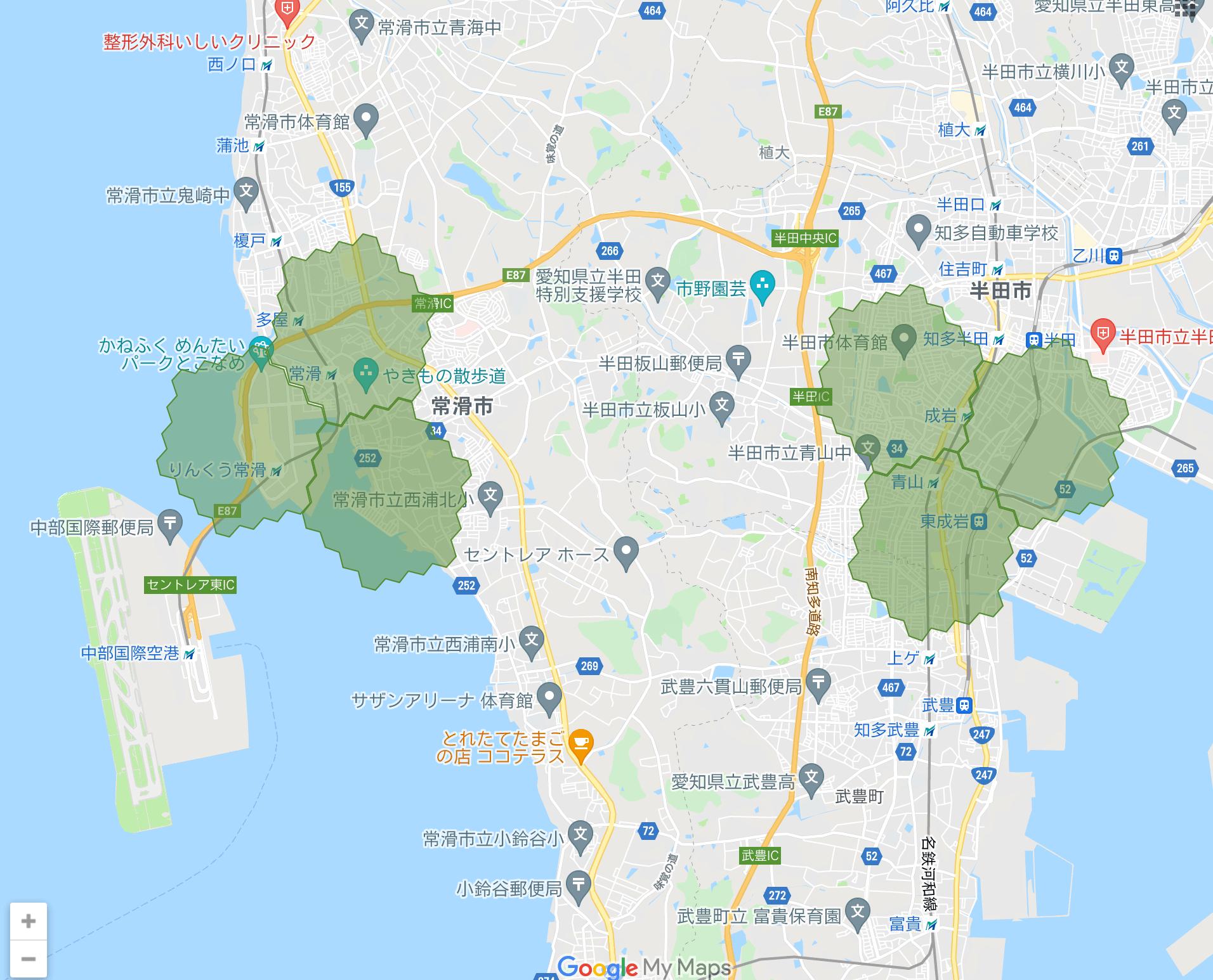 愛知県のmenu(メニュー)対応エリア・配達エリア