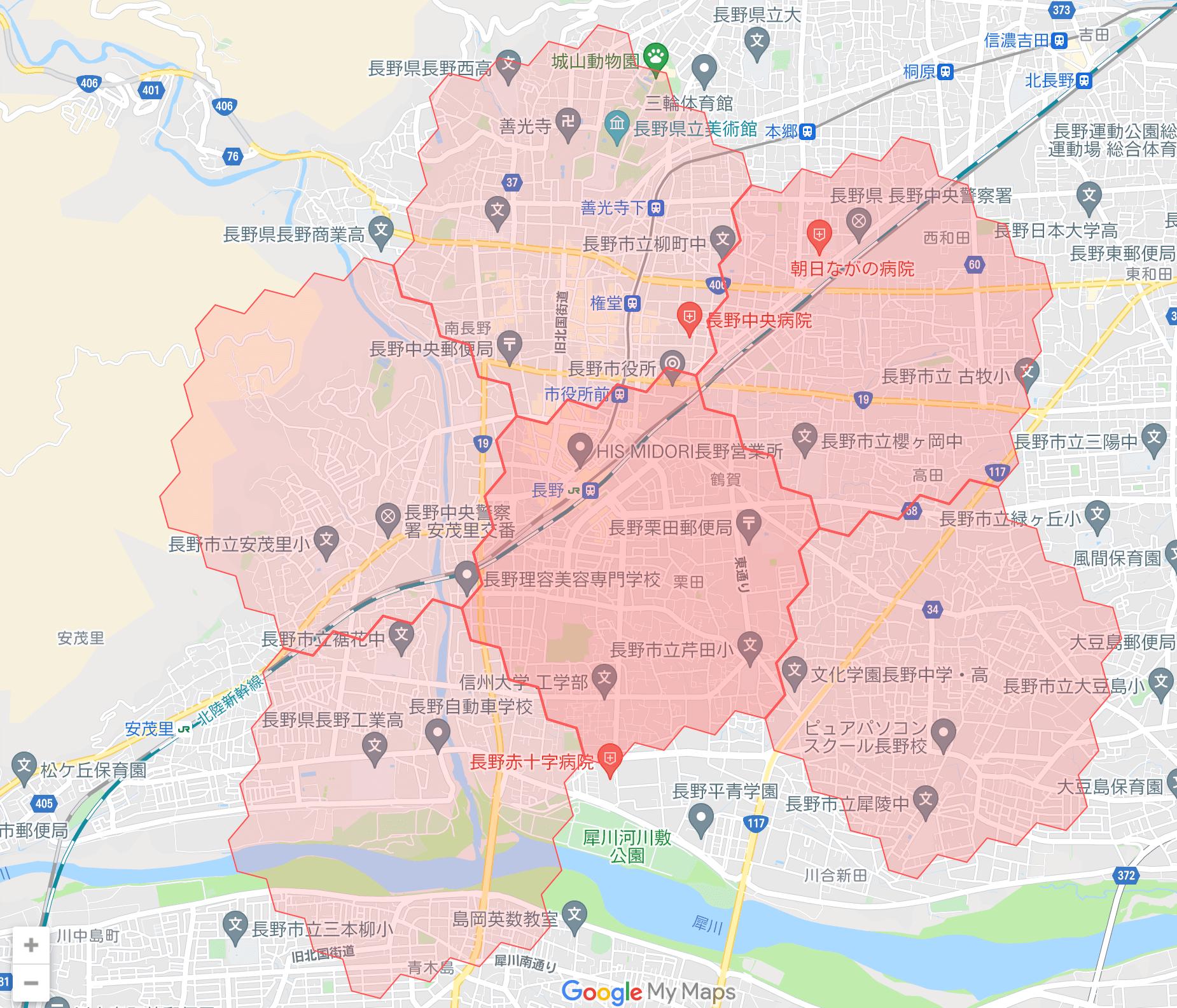 長野県のmenu(メニュー)対応エリア・配達エリア