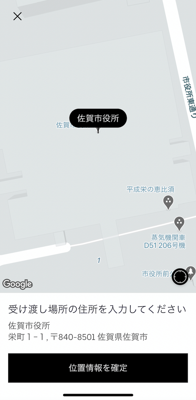 佐賀県佐賀市のウーバーイーツ配達エリア