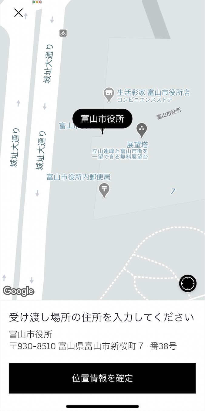 富山県富山市のウーバーイーツ配達エリア