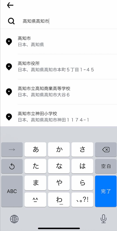 高知県高知市のUber Eats(ウーバーイーツ)配達エリア・範囲