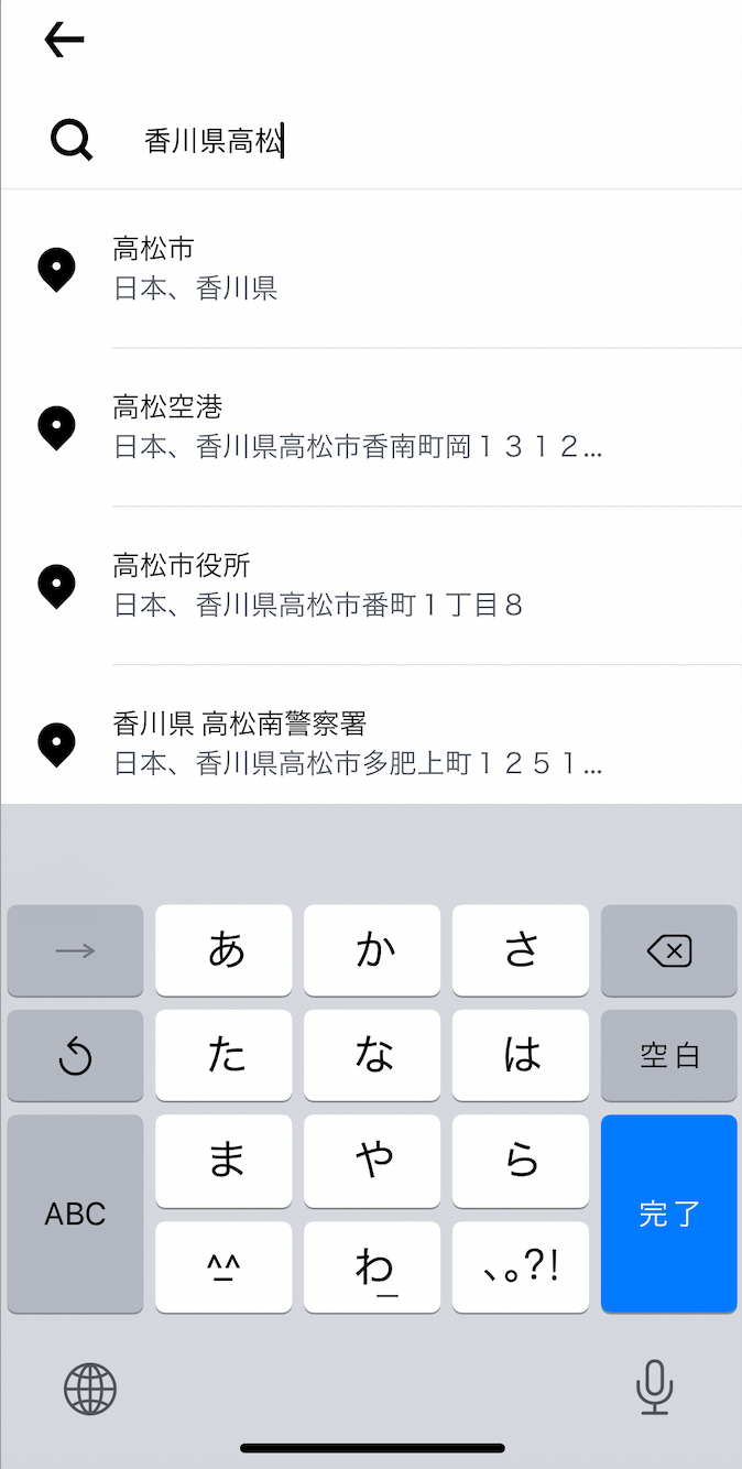 香川県高松市のUber Eats(ウーバーイーツ)配達エリア・範囲